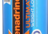 Muscletech Xenadrine Fat Burner (120 капс.)